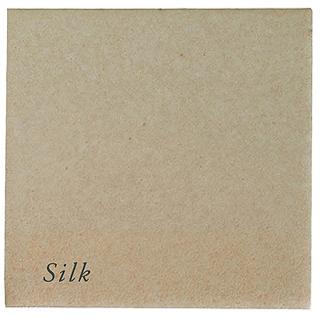 Quarry Pavers Seneca Satins, Silk
